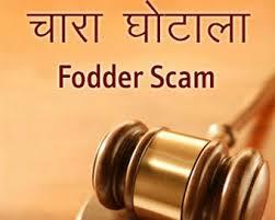 fodder scam case
