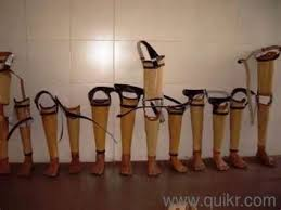 Artificial Limb Centre