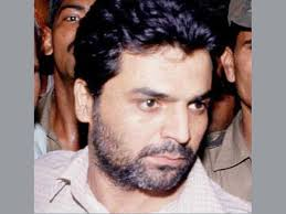 Yakub first in 31 years to be executed in Nagpur jail