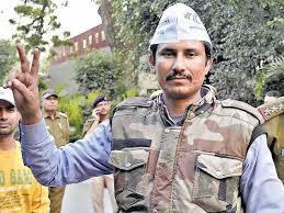 AAP MLA Surinder Singh seeks bail,court to give order