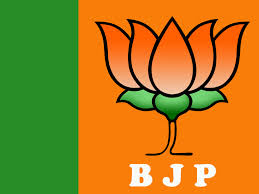 Petition for freeze on BJP's lotus symbol in Delhi HC