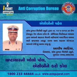 Guj ACB demands special court, public prosecutor