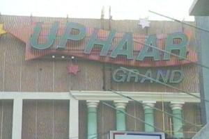 Uphaar tragedy: Cops seek transfer of case