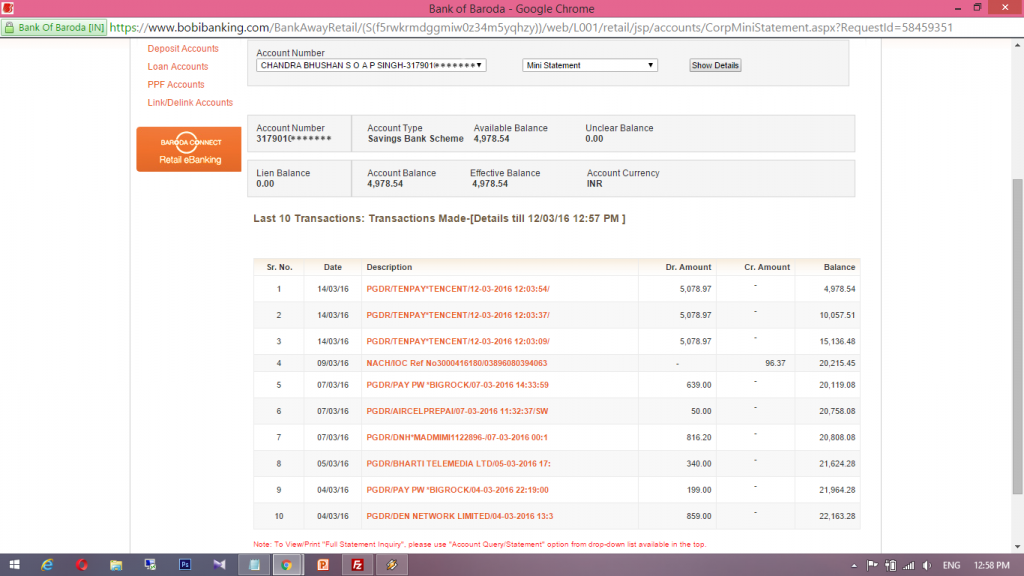 Online fraud transactions in Bank of Baroda