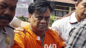 Order on charge against Chhota Rajan on June 8
