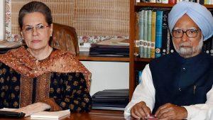 Chopper case: SC to hear plea against Sonia,Manmohan next week