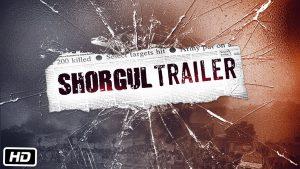 PIL against Bollywood movie 'Shorgul'