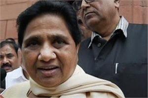 Bihar court orders FIR against Mayawati, other BSP leaders