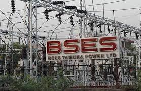 Contractual employees of BSES defer strike