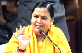 Uma Bharti gets bail in defamation case filed by Digvijaya